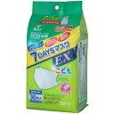フィッティ 7DAYSマスクEX こども用 ホワイト キッズサイズ エコノミーパック 30枚入 ケース付