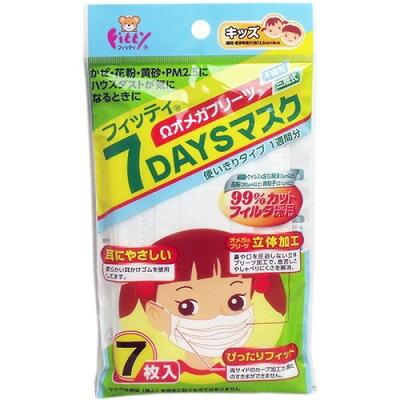 フィッティ 7days マスク 100 枚 入 (個別包装) フィッティ 7DAYSマスクEXプラス
