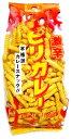 天狗製菓 激辛ピリカレー 90g