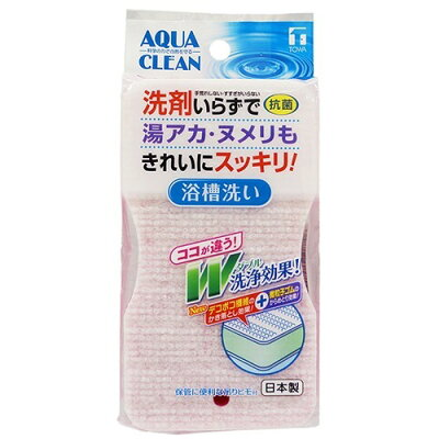 アクアクリーンW 浴槽洗い ピンク 日本製(1本入)