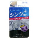 ソフト&シャイン SS シンク洗いスポンジ(1コ入)