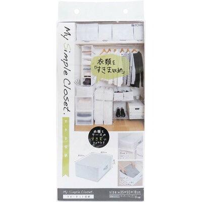 MSC 収納袋 すきま収納 クローゼット ホワイト 衣類用 85692(1コ入)