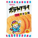 東豊製菓 ポテトフライ フライドチキン 11g
