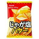 東豊製菓 ポテトフライ じゃが塩バター 11g