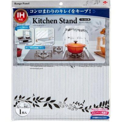 キッチンスタンド リースホワイト(1枚)