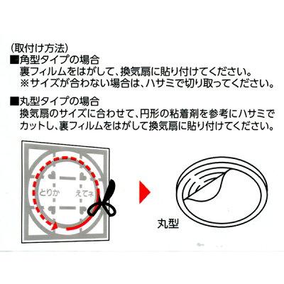 東洋アルミ パッと貼るだけ! ホコリとりフィルター 換気扇用 15*15cm(8枚入)
