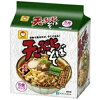 マルちゃん 天ぷらそば 5食パック 93gX5