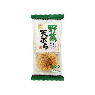 マルちゃん 野菜天ぷら 3枚入り 57g