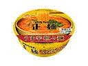 東洋水産 マルちゃん正麺うま辛担々麺