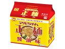 東洋水産 マルちゃん正麺醤油味5食パック