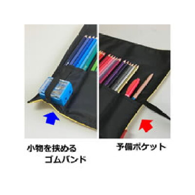トンボ鉛筆 色鉛筆ロールケース36色NQ CR-NQ36C