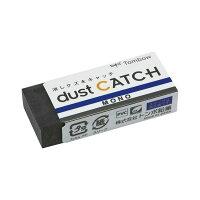 トンボ鉛筆 消しゴム モノ ダストキャッチ EN-DC(1コ入)