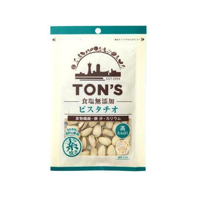 東洋ナッツ食品 食塩無添加ピスタチオ