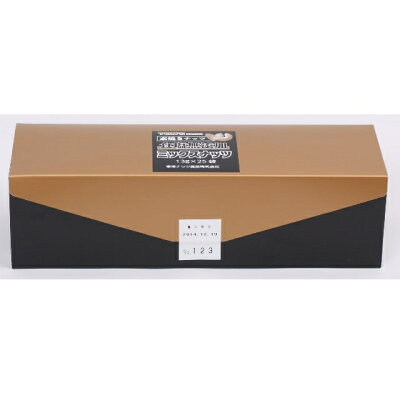 東洋ナッツ食品 トン 素焼きミックスナッツ 13G×25P