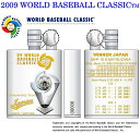 2009 WORLD BASEBALL CLASSIC(TM) 公式ライセンス商品 日本チーム優勝記念ZIPPO Marvelous B[2009 WORLD BASEBALL CLASSIC(TM)]