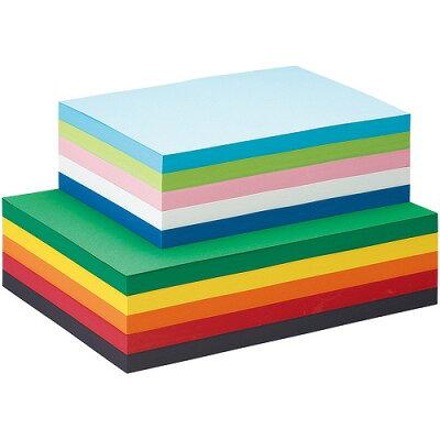 大王製紙 再生色画用紙B4 20枚 いちご あか
