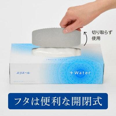 エリエール プラスウォーター(+Water) ティシュー(5箱パック)