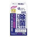 エリエール 除菌できるアルコールタオル ウイルス除去用 つめかえ用(70枚入)