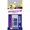 エリエール 除菌できるアルコールタオル ウィルス除去用 携帯用 30枚入×2パック