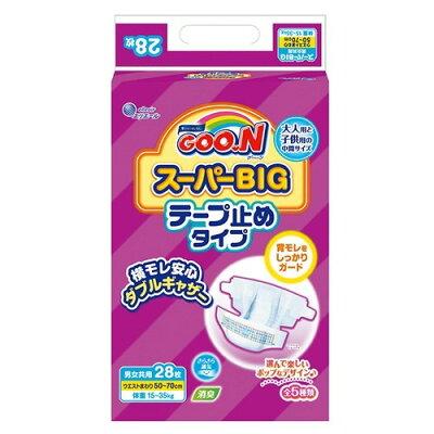 グーン(GOO.N) グーン(GOO.N) スーパーBIG テープ止めタイプ(28枚入)