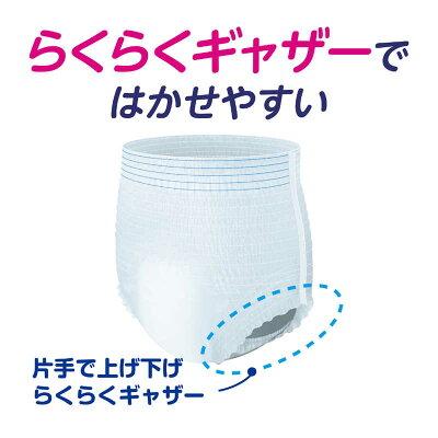 アテント うす型さらさらパンツ 通気性プラス L 男女共用(28枚入)