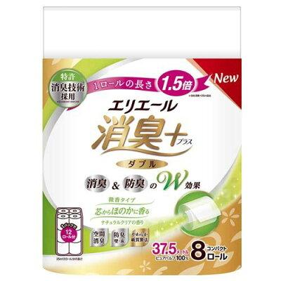 エリエール 消臭+ トイレットティシュー コンパクト ダブル(8ロール)