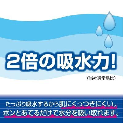 エリエール シャワートイレのためにつくった吸水力2倍のトイレットペーパー リーフ柄(12ロール)
