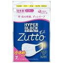 エリエール ハイパーブロックマスク ウイルス飛沫ブロック 小さめサイズ(7枚入)