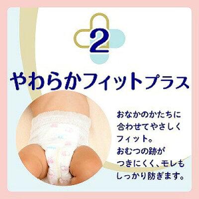 グーンプラス 肌快適設計 パンツ Mサイズ(58枚入)