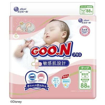 グーンプラス 敏感肌設計 テープ 新生児用(88枚入)