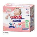 グーンプラス 敏感肌設計 テープ 新生児用(88枚*2個セット)