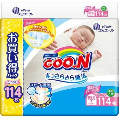 グーン まっさらさら通気 テープタイプ 新生児用(114枚入)