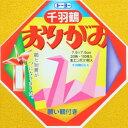 トーヨー 千羽鶴 折紙 ツー10077.5cm