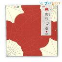 おりづる 日本国 Japan 006121 トーヨー 企画型折紙