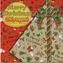 クリスマス柄のかわいいちよがみ  ブーツも折れる  TOYO メリークリスマス ちよがみ