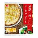 東京デーリー 厳選4種のチーズブレンド 120g