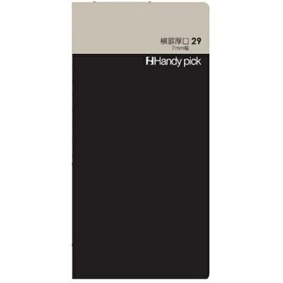 ダイゴー ハンディピック リフィル C5117