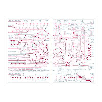ダイゴー E1155 21-22 アポイント マンスリー+チャート B6対応 ブラック