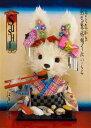 ダイゴー sisa 3Dポストカード 江戸前寿司 S3074