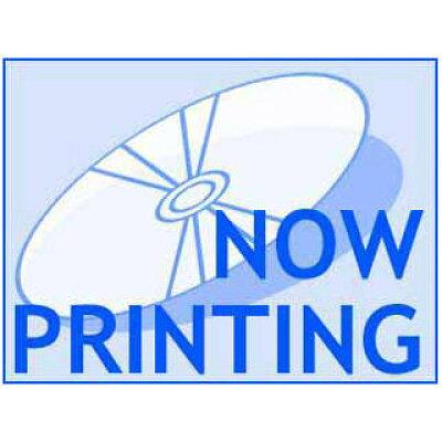 ダイゴー 3Dポストカード S3703