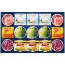 国産果汁とこだわり素材のデザートセレクション サマ- 夏 洋菓子 プリン
