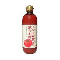 オーク トマトを使った飲むお酢 500ml
