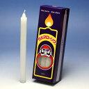 ろうそく 蝋燭 ダルマ10号/  約5時間30分 約450g 明り ローソク 東海製蝋