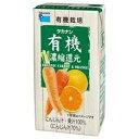 タカナシ 有機にんじん&有機オレンジ 125ml