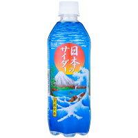 チェリオ 日本のサイダー 缶 500g