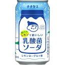 チチヤス 瀬戸内レモンでおいしい乳酸菌ソーダ(350mL*24本入)