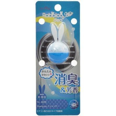 ダイヤックス ラビッコエアー消臭プラス シャンプー(1.5g)