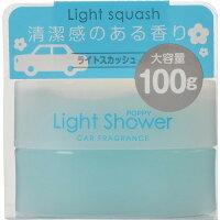ダイヤックス ライトシャワー ライトスカッシュ(100g)