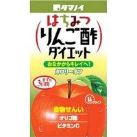 タマノイ はちみつりんご酢ダイエット LL 125ml