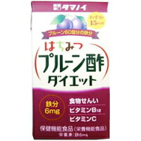 タマノイ酢クロスメイツ はちみつプルーン酢ダイエット BP 125ml